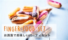 FINGER FOOD SET
